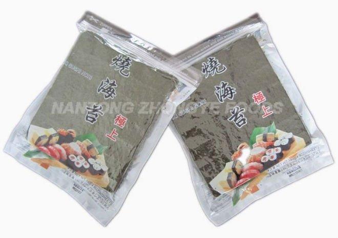 4.9OZ roasted seaweed snack