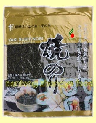 1.0 OZ 10pcs roasted seaweed snack
