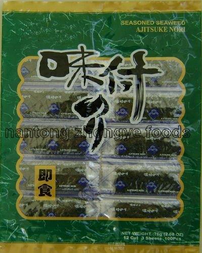 Pre- roasted   seaweed   snack  - seafood product
