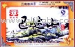 Bada Shan PU Erh Tea (Brick) , 250g