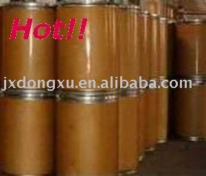 Offer Sodium Saccharin Food Additives, competitive price!