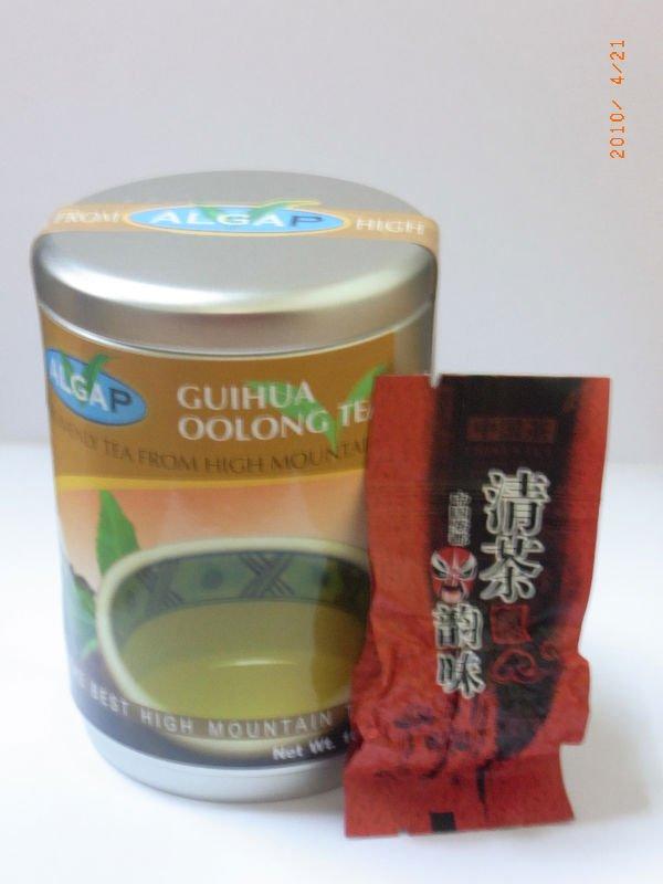 Oolong Tea - Guihua