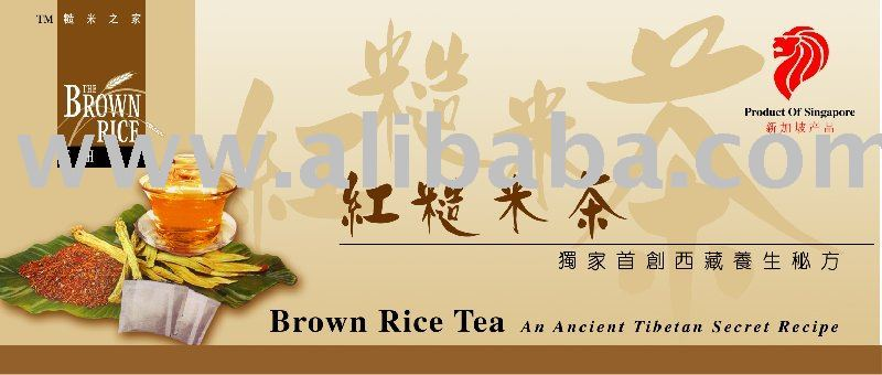 Brown Rice Tea (18 sachets)
