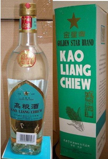 Kao Liang Chiew