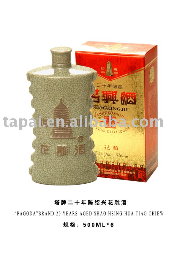 PAGODA  BRAND 20 YEARS AGED SHAO HSING HUA TIAO CHIEW(RICE WINE)