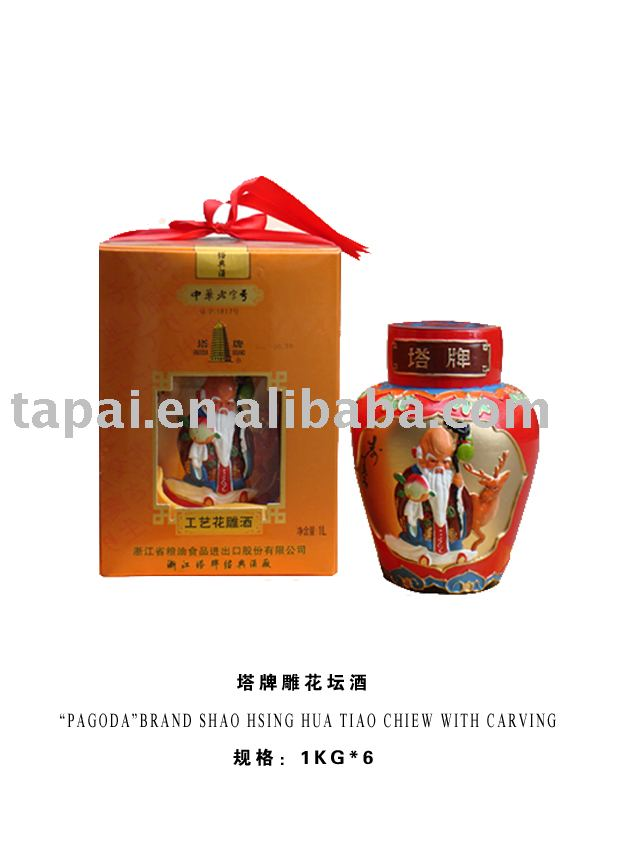 PAGODA BRAND SHAO HSING HUA TIAO CHIEW WITH CARVING(RICE WINE)
