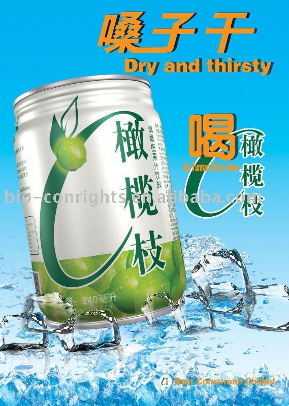 Yunnan Olive Juice