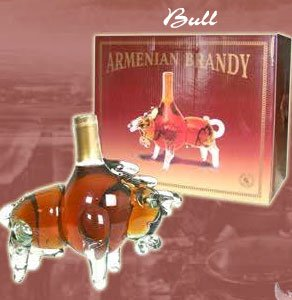 Armenian Brandy - Aspeti 2(bull bottle)