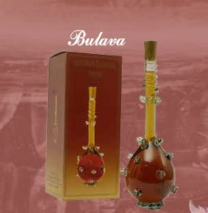 Armenian Brandy - Aspeti  2(Bulava bottle)