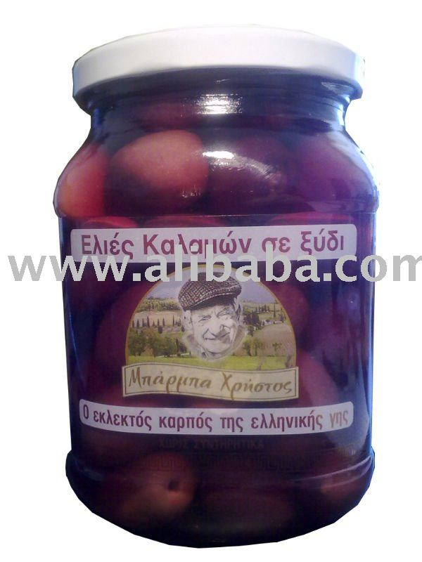 Kalamata Olives - Kalamon in vinegar