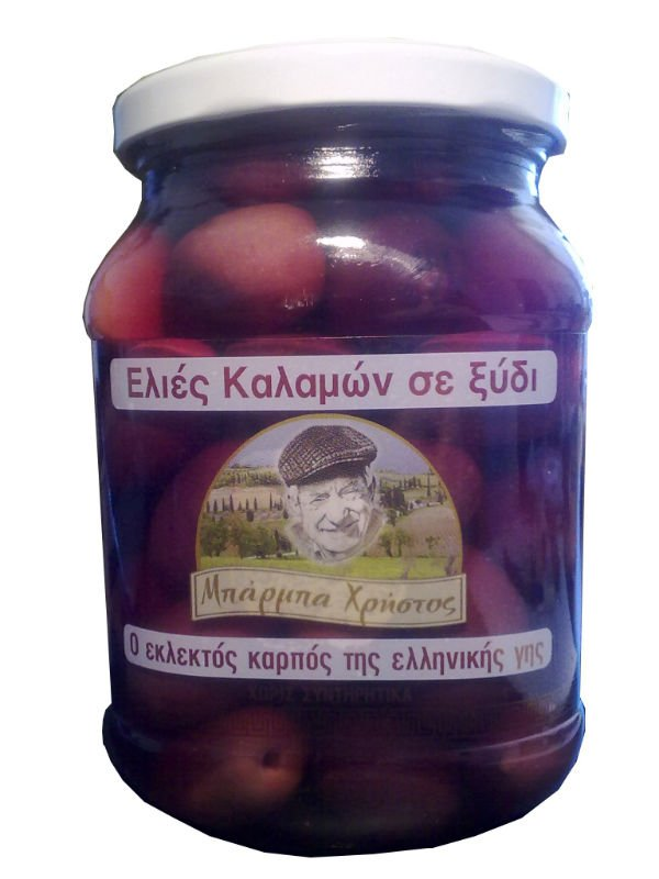 Kalamata Olives - Kalamon