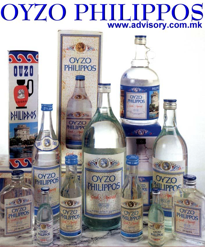Traditional Greek Alcohol Drink Ouzo Products,Greece