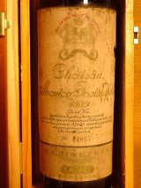 Pauillac - Chateau Mouton Rothschild 1939