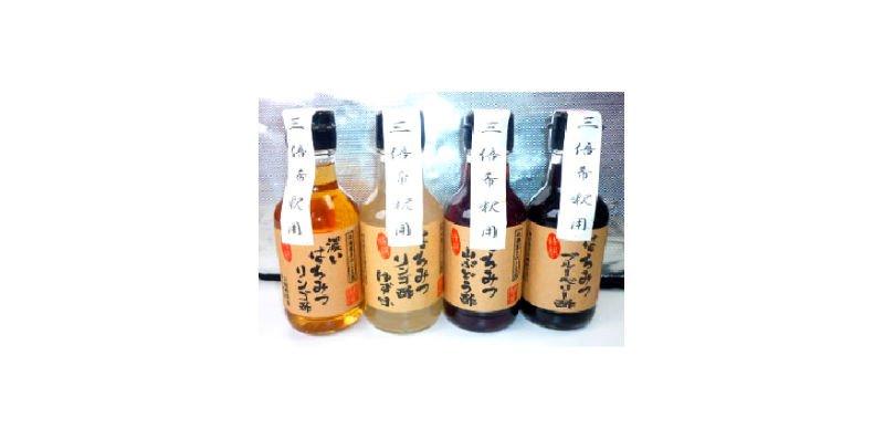 Hokkaido Meihan Vinegar