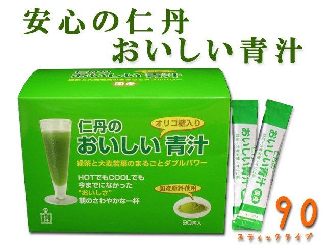 Delicious  'aojiru'  Morishita Jintan Co., Ltd.