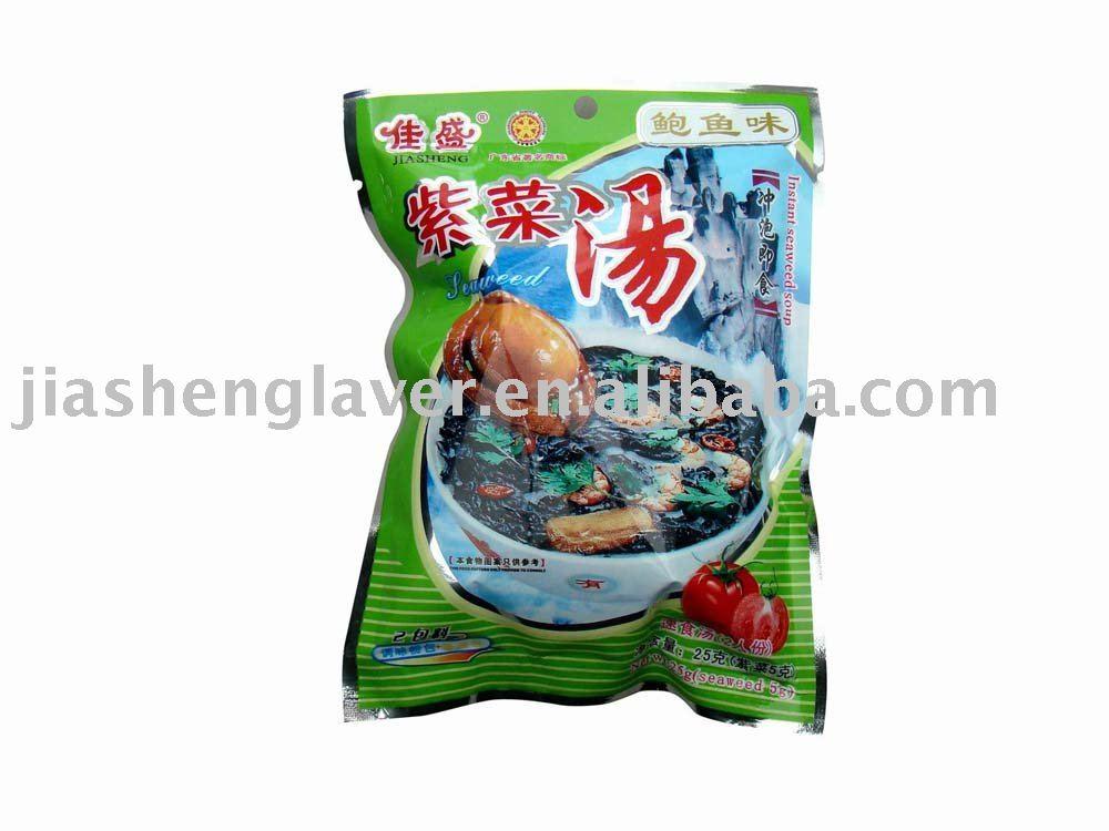 Dried Brown Seaweed/ Laver