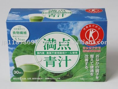 "Japanese Healthy Drink ""MANTEN AOJIRU"" to Improve Bowel Movement Fiber Powder Drink"