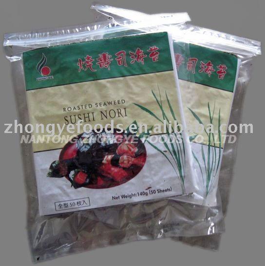50pcs onigiri nori seaweed