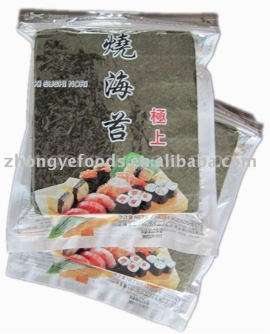 50pcs Roasted  seaweed snack
