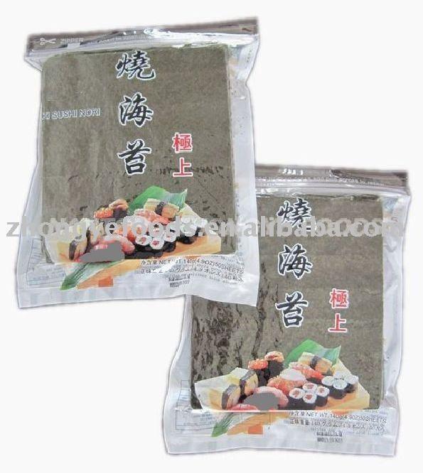 dried seaweed laver