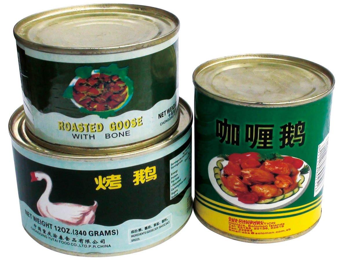 Halal Food In Chongqing