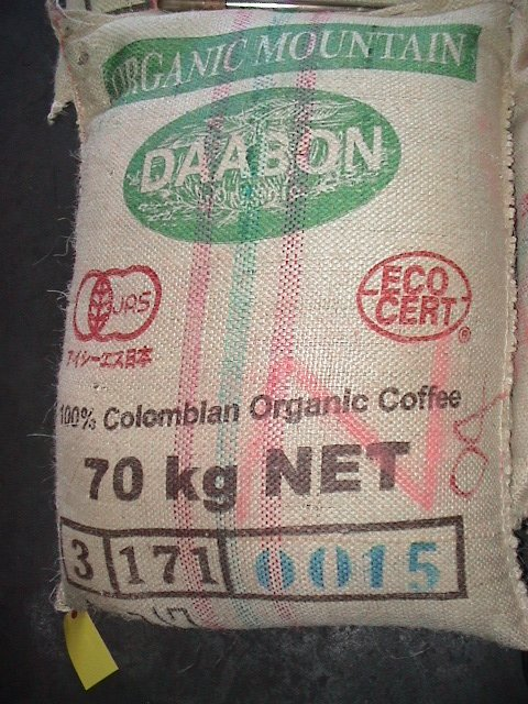 Organic certified green coffee beans