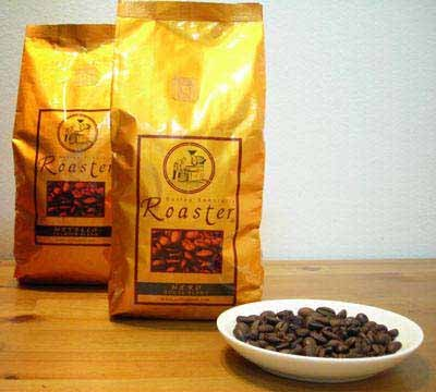 Nero Coffee Beans (500 gram)