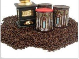 Moka Efti Coffee Beans 1 x 250g