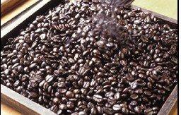 organic coffees Beans- Espresso Blend