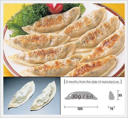 Hot-spicy Deep-fried Dumpling