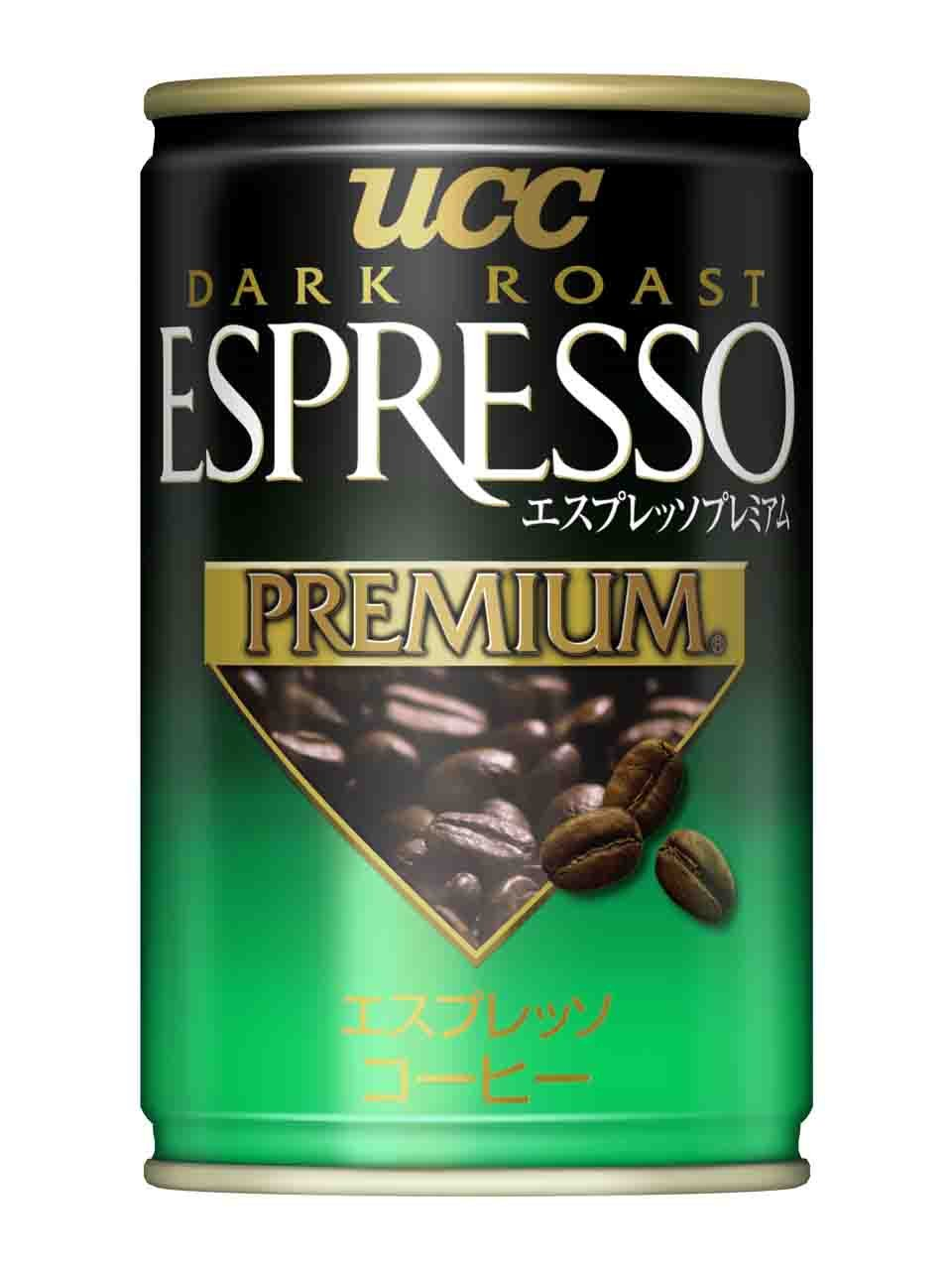 Premium Japanese Coffee products,Singapore Premium Japanese Coffee supplier
