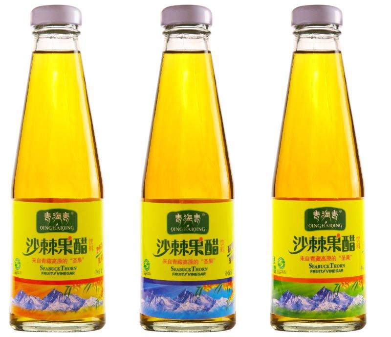 Seabuckthorn Fruit Vinegar Beverage