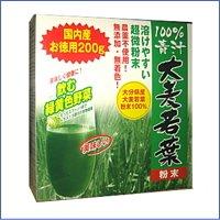 Japanese 'Oomugi Wakaba'  Green soup 100%(1086) KRISE