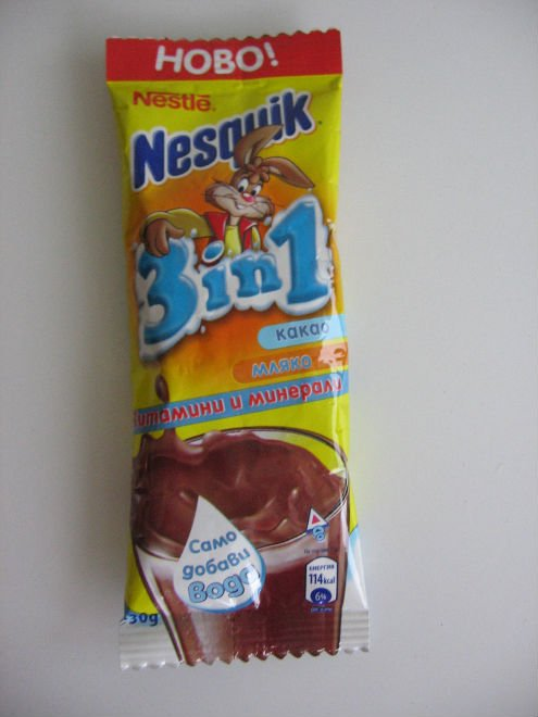 Nesquik 3 in 1 product of Nestle