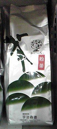 Kona cya (uji moritoku japanese tea)