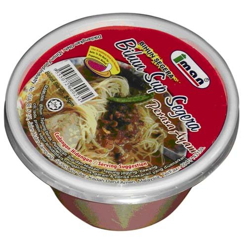 Noodles :  Bihun Sup Segera