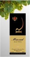 Mavrud Wine