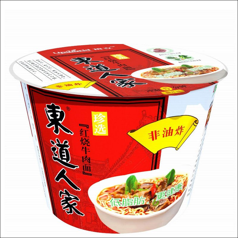Air Dried Cup Instant Noodle, braised beef flavor