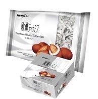 Tiramisu Almond Chocolate