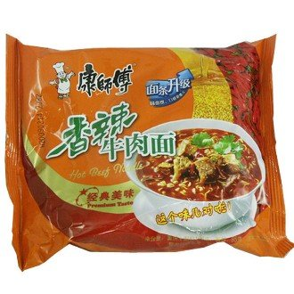 Kangshifu Instant Chilli Beef Noodles