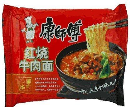 Kangshifu Instant Beef Noodles