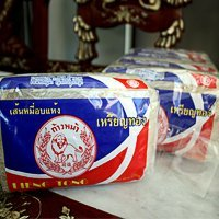 Rice Vermicelli 500g