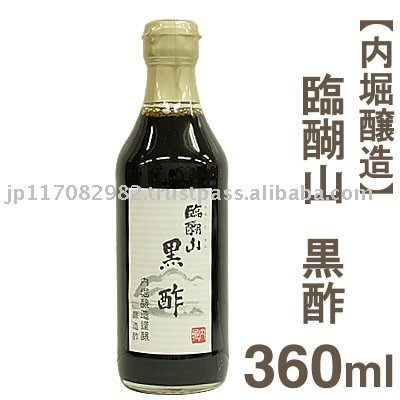dating in the dark asian vinegar Rice vinegar is less harsh than white vinegar and famously used for sushi,  like  other condiments, vinegar may have a best before date but not an expiration date   store your vinegar in a cool dark place such as your pantry or a kitchen.