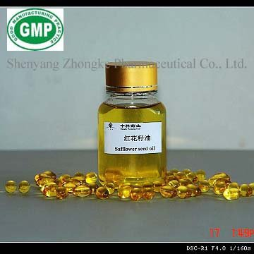 Carthamus tinctorius oil (safflower seed oil)