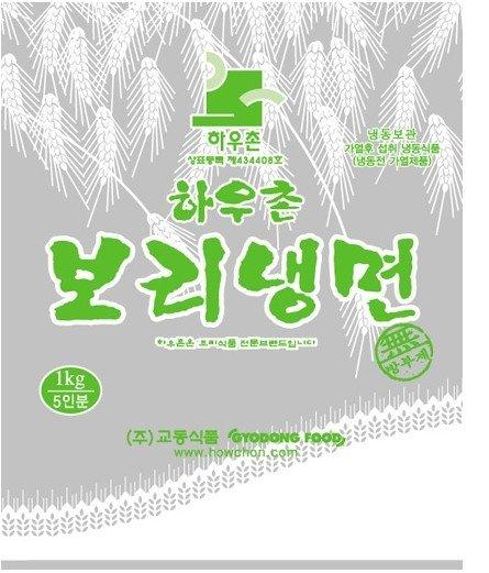 Barley Cold Noodles