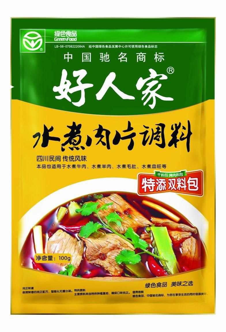 Haorenjia Boiled pork fillet in hot  sauce   Condiment s