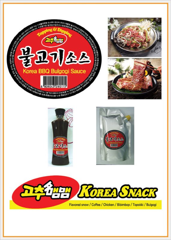 KITA KOREA  BBQ  Sauce