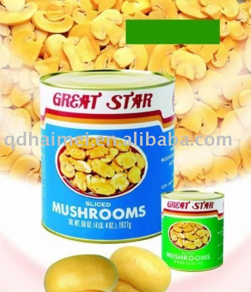 canned mushroom in tin