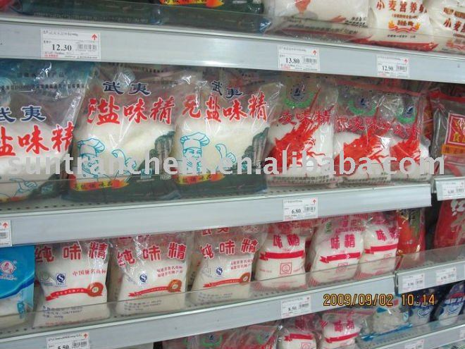 100g packing MSG in supermarket