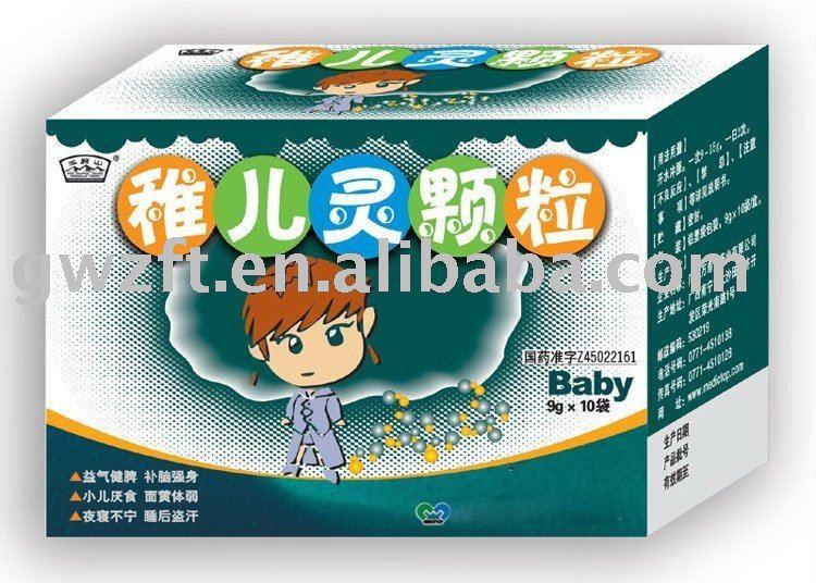 zhi er ling keli medicine